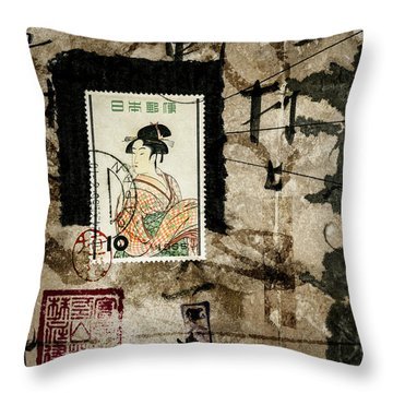 Japanese Postcard 1955 Throw Pillow