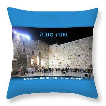 Jerusalem Western Wall Shana Tova Happy New Year Israel Throw Pillow