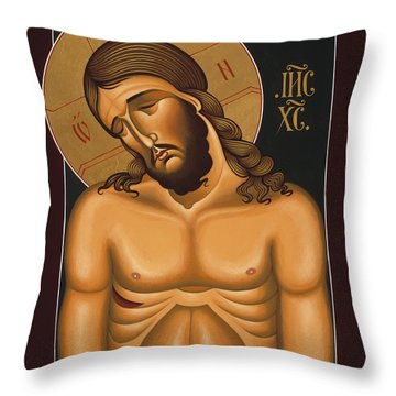 Jesus Christ Extreme Humility 036 Throw Pillow