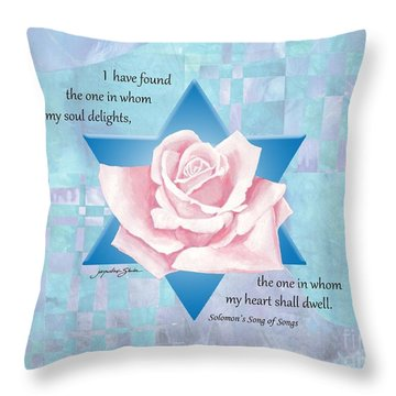 Jewish Wedding Blessing Throw Pillow