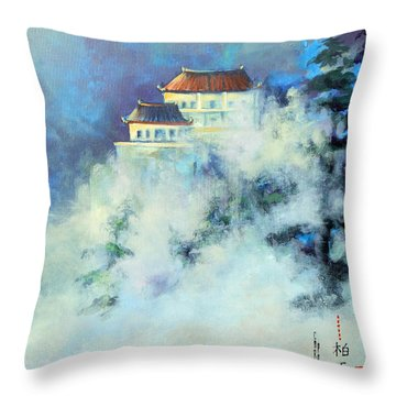 Jihuan Shan China Throw Pillow