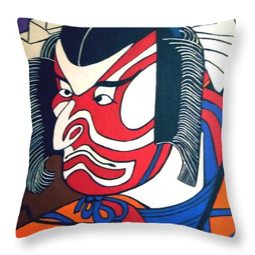 Kabuki Actor Throw Pillow by Stephanie Moore