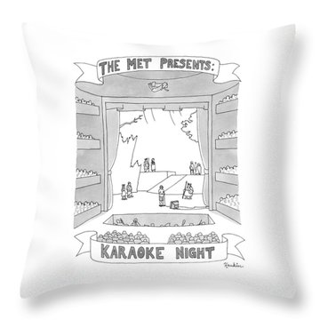 Karaoke Night Throw Pillow
