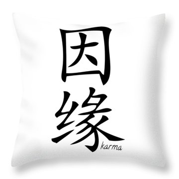 Karma In Black Hanzi And English Throw Pillow
