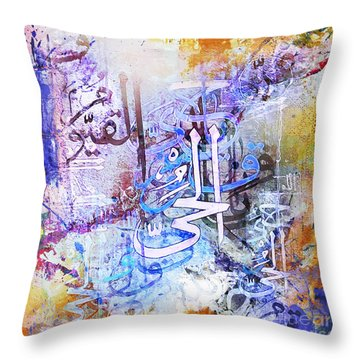 Katba A  Throw Pillow