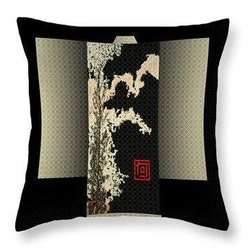 Kimono Gold Throw Pillow
