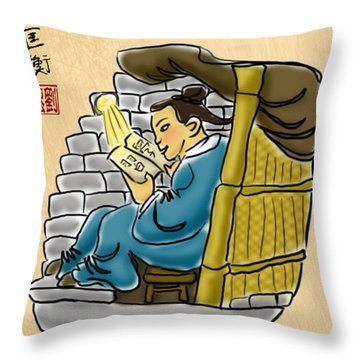 Kuang Heng Stealing Light To Study Throw Pillow