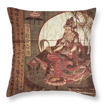 Kuanyin Goddess Of Compassion Throw Pillow