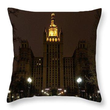 Kudrinskaya Square Throw Pillow