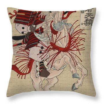 Lady Hangaku Throw Pillow