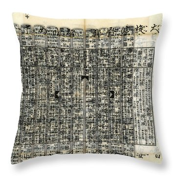 Layers Of Calligraphy Throw Pillow