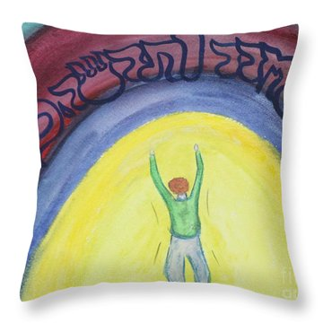 Let Go And Let God  Throw Pillow