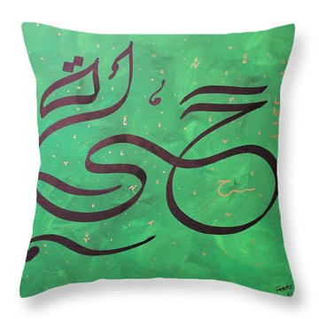 Life In Green Throw Pillow
