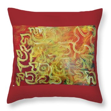 Light In The Letters Ab25 Throw Pillow