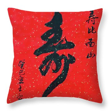 Longevity Throw Pillow by Yufeng Wang