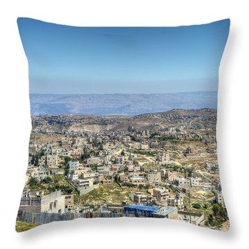 Tsur  Bahar Throw Pillow