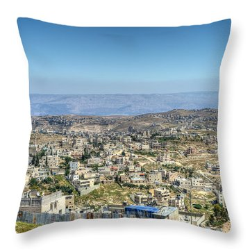 Tsur  Bahar Throw Pillow