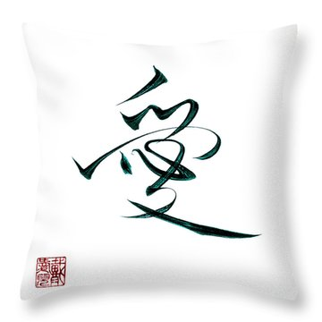 Love Throw Pillow by Oiyee At Oystudio