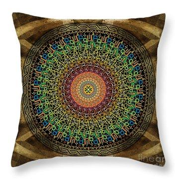 Mandala Armenian Alphabet Throw Pillow