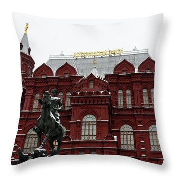 Marshal Zhukov And History Museum Throw Pillow