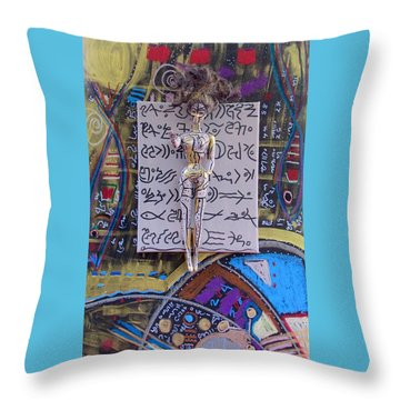 Throw Pillow featuring the painting Marshmallow Herbal Tincture by Clarity Artists