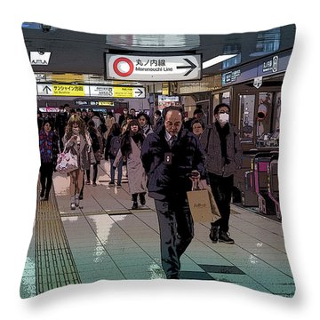 Marunouchi Line, Tokyo Metro Japan Poster Throw Pillow