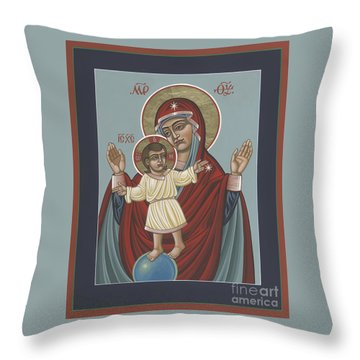 Throw Pillow featuring the painting Mary, Mother Of Mercy - Dedicated To Pope Francis In This Year Of Mercy 289 by William Hart McNichols