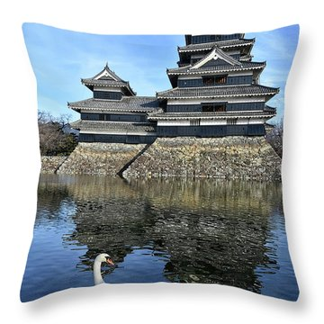 Matsumoto Swan Throw Pillow