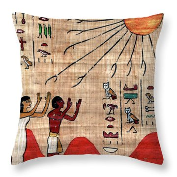 May God Stand Between You And Harm 18th Dynasty Egyptian Blessing Throw Pillow