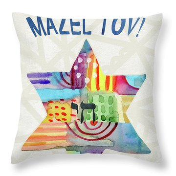 Mazel Tov Colorful Star- Art By Linda Woods Throw Pillow