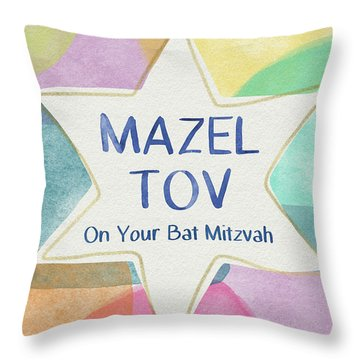 Mazel Tov On Your Bat Mitzvah- Art By Linda Woods Throw Pillow