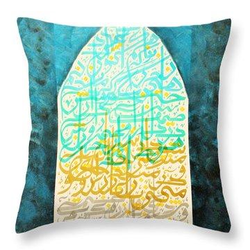 Mehmankhana Guesthouse Throw Pillow
