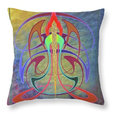 Throw Pillow featuring the painting Mellow New Vo by Alan Johnson