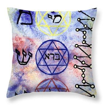 Mi Bara Elay Throw Pillow by Luke Galutia