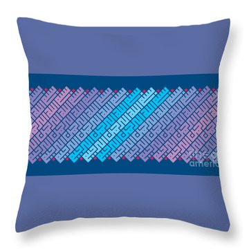 Minaret Bismillah12.r Throw Pillow