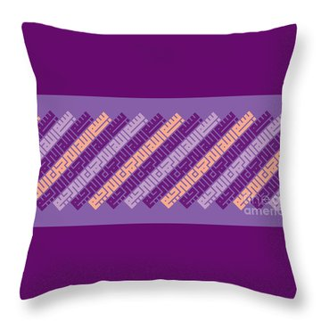 Minaret Bismillah5 Throw Pillow