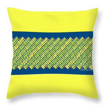 Minaret Bismillah8.r Throw Pillow