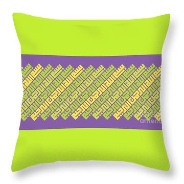Minaret Bismillah9 Throw Pillow