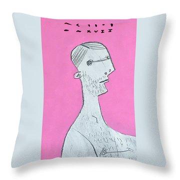 Mmxvii Humans No 2 Throw Pillow