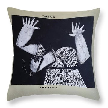 Mmxvii Warning  Throw Pillow