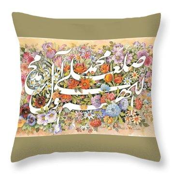 Mohammad Prophet Throw Pillow by Reza Badrossama