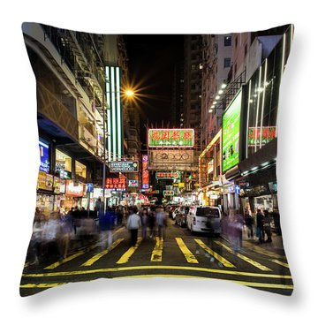 Mong Kok Crosswalk Throw Pillow