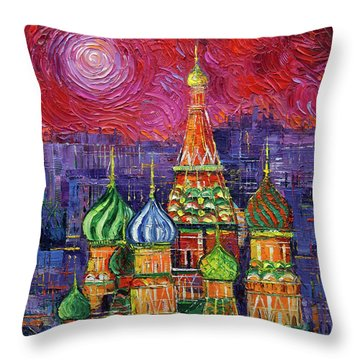 Moscow Saint Basil's Cathedral Throw Pillow