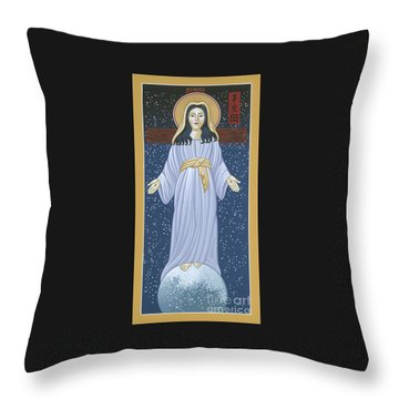 Throw Pillow featuring the painting Mother Of God Of Akita- Our Lady Of The Snows 115 by William Hart McNichols