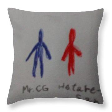 Mr.cgandhetare-san Throw Pillow