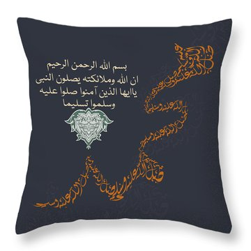 Throw Pillow featuring the painting Muhammad 1 612 2 by Mawra Tahreem