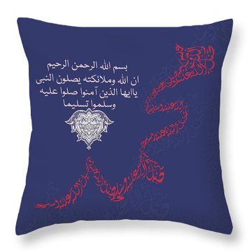 Throw Pillow featuring the painting Muhammad 1 612 3 by Mawra Tahreem