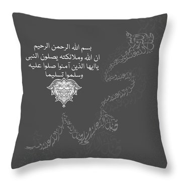 Throw Pillow featuring the painting Muhammad 1 612 4 by Mawra Tahreem