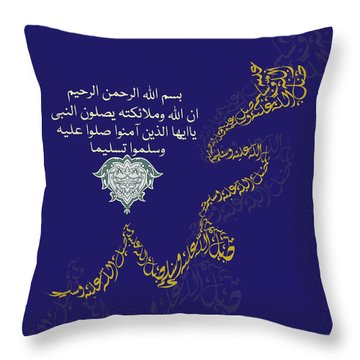 Throw Pillow featuring the painting Muhammad I 612 1 by Mawra Tahreem