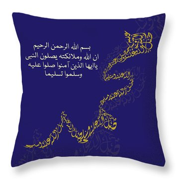 Throw Pillow featuring the painting Muhammad I 612 5 by Mawra Tahreem
